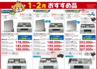 catalog_sample01